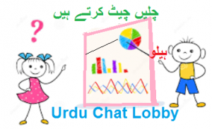 urdumaza lobby chatroom