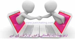 Urdumaza Lobby Chat Room